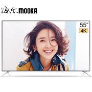 海尔 模卡 U55K52 55英寸4K超高清模块化LED液晶平板电视机(灰色)