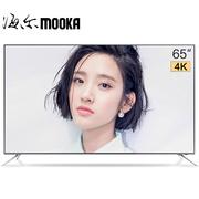 海尔 模卡 U65K52 65英寸4K超高清模块化LED液晶平板电视机  (灰色)