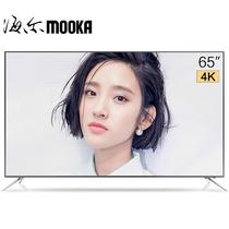 海尔 模卡 U65K52 65英寸4K超高清模块化LED液晶平板电视机  (灰色)产品图片主图