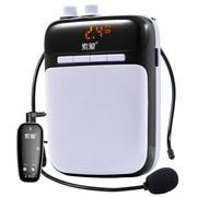 索爱 S-718 无线便携数码扩音器 2.4G大功率小蜜蜂扩音器 教师教学专用扩音机 导游腰挂喇叭 睿智黑