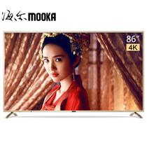 海尔 模卡 U86A6 86英寸4K超高清智能大屏LED液晶电视 金色产品图片主图