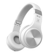 BYZ SH108 电脑游戏耳机耳麦 带线控可语音 头戴式大耳机 银白色