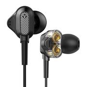 BYZ K88 重低音K歌唱吧 双动圈发声单元 耳机入耳式 通用安卓苹果手机耳塞 黑色