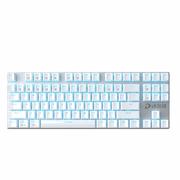 达尔优 LK158B 87键游戏背光办公机械键盘 有线蓝牙双模式切换  白色  青轴