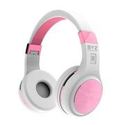 BYZ SH108 电脑游戏耳机耳麦 带线控可语音 头戴式大耳机 粉白色