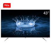 TCL 43A860U 43英寸32核人工智能 超智慧 超薄4K 超高清电视机(银色)