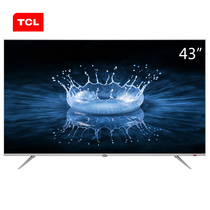 TCL 43A860U 43英寸32核人工智能 超智慧 超薄4K 超高清电视机(银色)产品图片主图