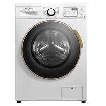 美的 MD80V50D5 8公斤洗烘一体变频滚筒洗衣机 衣干即停 16种程序随心调节产品图片主图