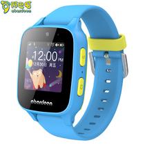 阿巴町 B108儿童电话手表 防水拍照gps定位智能通话手表手机男女孩产品图片主图