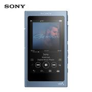 索尼 Hi-Res高解析度无损降噪音乐播放器16GB 含耳机 NW-A45HN(月光蓝)