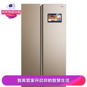 美菱 BCD-570WPUCP 570升双开门冰箱 大屏娱乐 远程控制 变频无霜