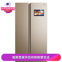美菱 BCD-570WPUCP 570升双开门冰箱 大屏娱乐 远程控制 变频无霜产品图片主图