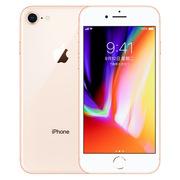 苹果 iPhone 8 (A1863) 64GB 金色 移动联通电信4G手机