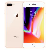 苹果 iPhone 8 Plus (A1864) 256GB 金色 移动联通电信4G手机产品图片主图