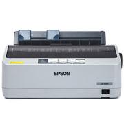 爱普生 LQ-520K80列票据打印机 滚筒打印机