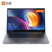 小米 Pro 15.6英寸金属轻薄笔记本(i7-8550U 16G 256GSSD MX150 2G独显 FHD 指纹识别 预装office)深空灰产品图片主图