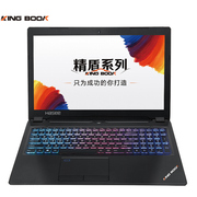神舟 精盾 KINGBOOK T97 15.6英寸游戏笔记本电脑(I7-7700HQ 16G 2T+512G SSD GTX1070 Max-Q 8G)