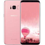 三星 Galaxy S8(SM-G9500)4GB+64GB 芭比粉 移动联通电信4G手机 双卡双待