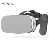 小鸟看看(Pico) Goblin小怪兽 移动VR一体机 VR眼镜 VR虚拟现实3D眼镜产品图片主图