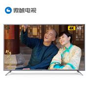 微鲸 65D2UA 65英寸4K超高清 超薄 人工智能语音互联网LED液晶平板电视机(灰色)