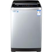 格兰仕 XQB90-L3 9公斤大容量 全自动波轮洗衣机 断电记忆功能 放心童锁