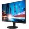 AOC I2790VH 27英寸 IPS硬屏 1.5mm窄边框 低蓝光不闪屏显示器产品图片2