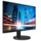 AOC I2790VH 27英寸 IPS硬屏 1.5mm窄边框 低蓝光不闪屏显示器产品图片3