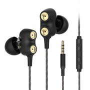 兰士顿 D2双动圈耳机入耳式 重低音运动耳机挂耳式 手机k歌电脑耳麦MP3通用耳塞式 HiFi降噪音乐耳机 黑色