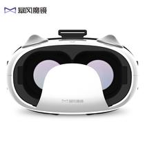 暴风魔镜 小Q 智能 VR眼镜 3D头盔产品图片主图