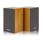 飞利浦 SPA20 桌面音箱 木质 电脑音箱 音响(时尚版)