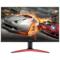 宏碁 暗影骑士KG251Q F 24.5英寸 144Hz 1ms FreeSync 窄边框 FDH电竞显示器(HDMI/DP+内置音响)产品图片1