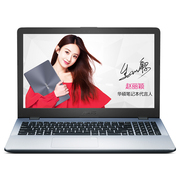 华硕  顽石电竞版FL8000UN 15.6英寸游戏笔记本电脑(i7-8550U 8G 128GSSD+1T MX150 4G独显 FHD)灰色