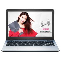 华硕  顽石电竞版FL8000UN 15.6英寸游戏笔记本电脑(i7-8550U 8G 128GSSD+1T MX150 4G独显 FHD)灰色产品图片主图