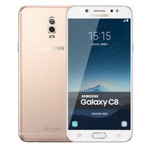 三星 Galaxy C8(SM-C7108)3GB+32GB  枫叶金 移动4G+手机 双卡双待产品图片主图