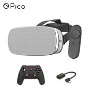 小鸟看看(Pico) 小怪兽 游戏套装 移动VR一体机 VR眼镜 VR虚拟现实3D眼镜
