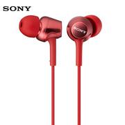 索尼 入耳式立体声通话耳机MDR-EX255AP 红色