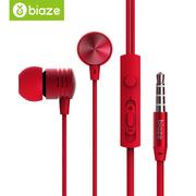 BIAZE 耳机入耳式带线控麦克风 电脑游戏耳塞耳麦 支持华为/oppo/小米/vivo/苹果安卓手机 E10中国红