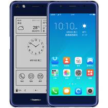 海信 A2pro 4GB+64GB 名仕蓝 电子水墨屏阅读手机 全网通 双屏双面接听双卡双待 移动联通电信4G手机产品图片主图