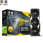 索泰 GeForce GTX1080Ti-11GD5X至尊PLUS OC