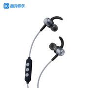 KUGOU 小酷M1 无线运动蓝牙耳机磁吸入耳式耳机超长续航全金属轻小 变形金刚定制版 威震天