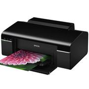 爱普生 Stylus Photo R330 高质量商务照片打印机 喷墨打印机