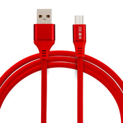 晶华 1261 安卓数据线/手机充电器线电源线快速平板充电线条纹豪华线 适用于华为三星小米魅族等1米红色