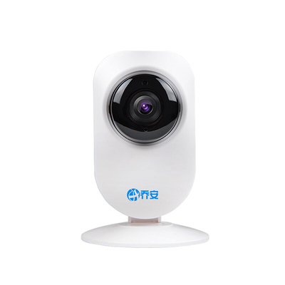 乔安(JOOAN) A5M-D 无线网络摄像头720p 手机远程wifi家用高清智能监控器云存储产品图片2