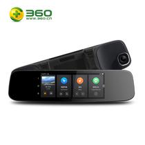 360 行车记录仪智能后视镜导航云镜 S650 前后双录高清夜视倒车影像 语音操控导航测速 黑色产品图片主图