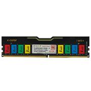 全何  DDR4 2400 8GB 台式机內存 RGB彩光条