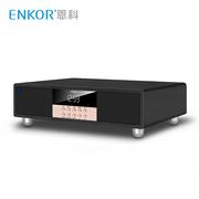 恩科 SBASE1家用客厅卧室桌面音响一体式有源蓝牙木质音箱