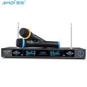 夏新 SA-13 麦克风无线话筒 电脑K歌会议麦克风套装 黑色