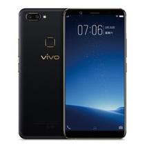 vivo X20旗舰版 全面屏手机 全网通 4GB+128GB 黑金 移动联通电信4G手机 双卡双待产品图片主图