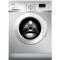 格兰仕 XQG80-Q8312 全自动滚筒洗衣机 LED显示  24小时预约产品图片1