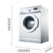 格兰仕 XQG80-Q8312 全自动滚筒洗衣机 LED显示  24小时预约产品图片3